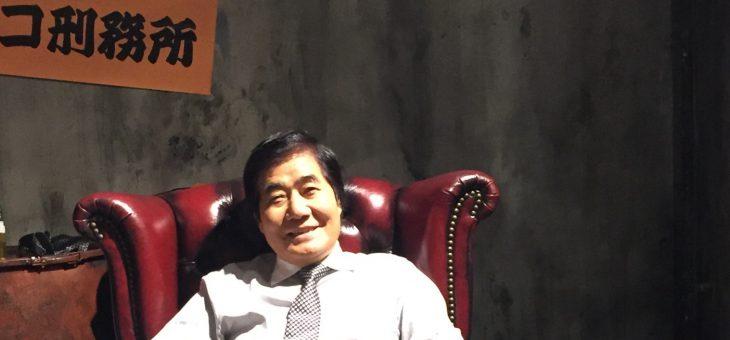 「江角マ〇コさまと噂のA氏との秘め事」