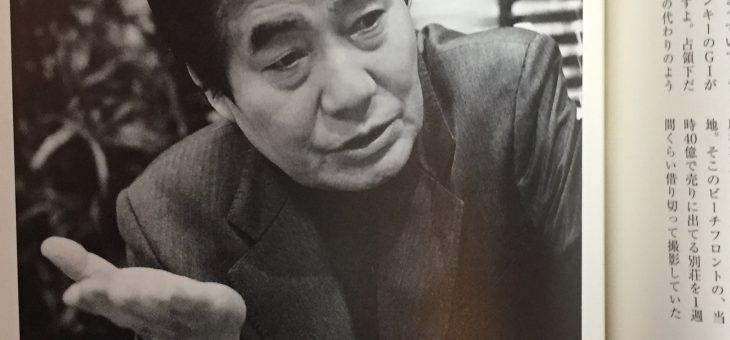 「狩野英孝さまに贈る言葉、ジャニー喜多川さまを送る言葉」