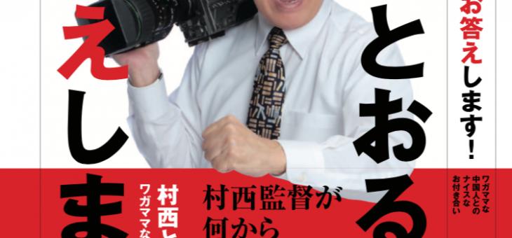 「北朝鮮の核とミサイル、木嶋佳苗さまが男を惹きつける理由」