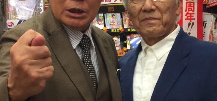 「代々木忠監督との再会」