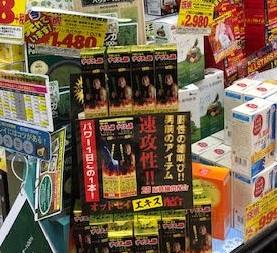 「コロナ騒動は日本のビッグチャンス」